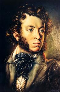 Александр Сергеевич Пушкин. Русский Поэт. родился 6 июня.