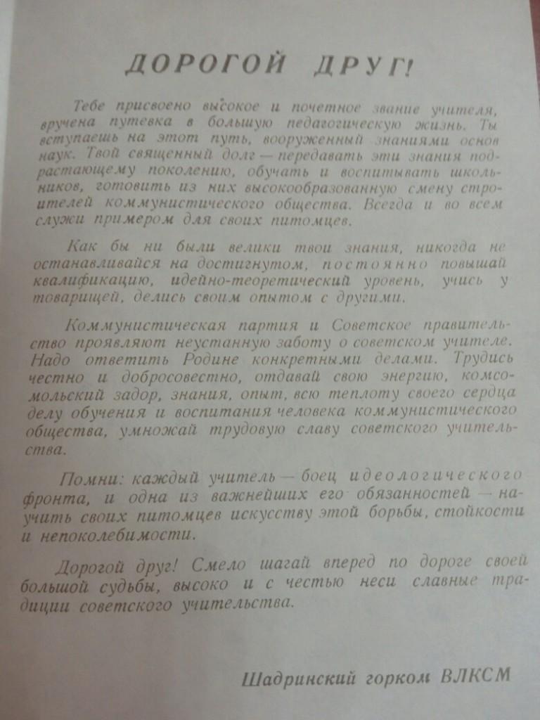 IMG_20181008_153018